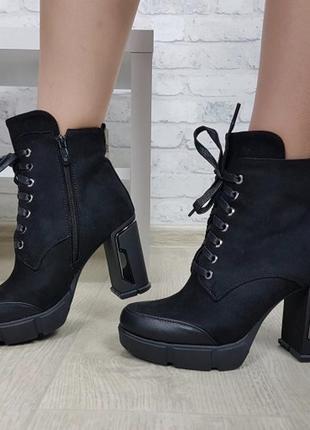 Новые шикарные женские демисезонные черные ботинки ботильоны