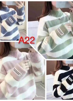 Женский свитер в широкую полоску6 фото