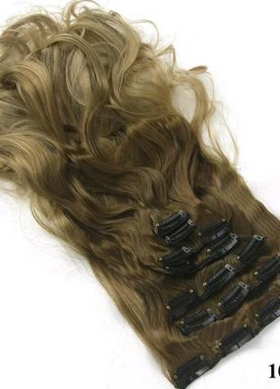 Волосы (трессы) на заколках омбре
