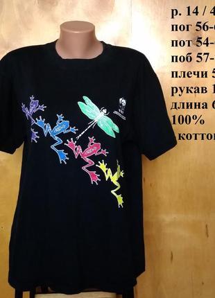 Р 14 / 48-50 оригинальная базовая черная футболка с принтом жабки стрекоза хлопок трикотаж