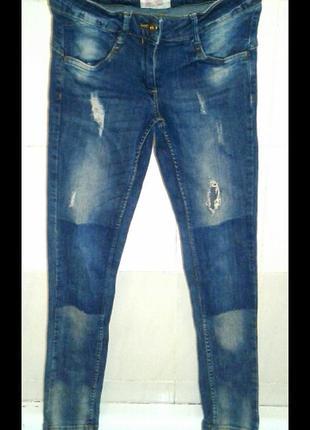 Крутые джинсы.