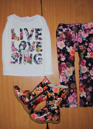 Супер комплект h&m на девочку цветочные сапоги штаны и реглан