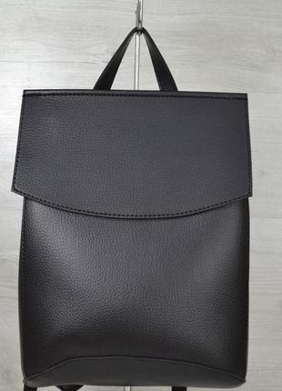 Молодежная женская сумка рюкзак трансформер на плечо черный