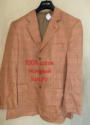 Эксклюзив тканный 100% шелк шелковый пиджак pierre laffitte оригинал