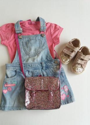 Набор  джинсовый сарафан fsf + футболка на девочку 1-3 года