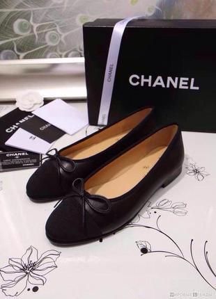 Шкіряні туфлі-балетки chanel