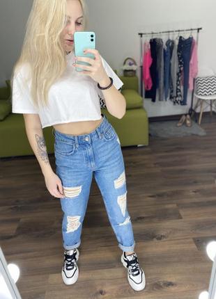 Идеальные джинсы на высокой посадке мом mom рваные