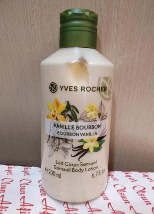 Молочко для тела бурбонская ваниль