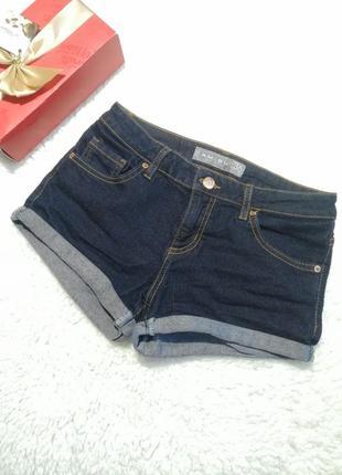 Короткие шорты amisu