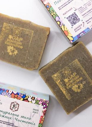 Мыло «подорожник–чистотел» 100 г gz