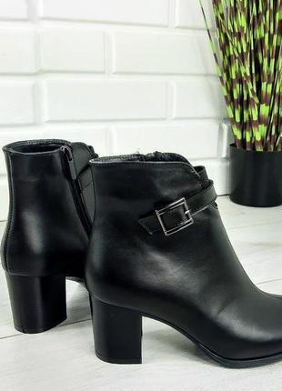 Ботинки демисезонные чёрные
