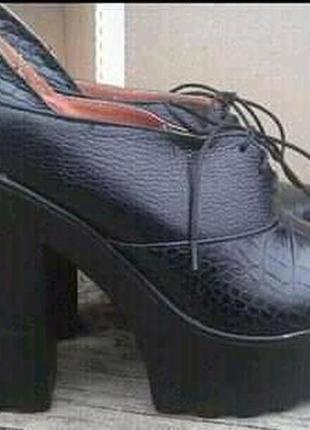 Туфли кожа туфлі шкіра