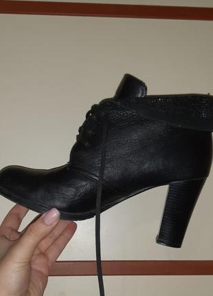 Ботинки 40р.250гр.