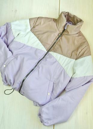Стильна дута куртка