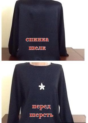 Шикарный немецкий  свитер от drykorn