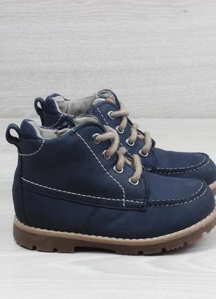 Кожаные детские ботинки clarks оригинал, размер 21