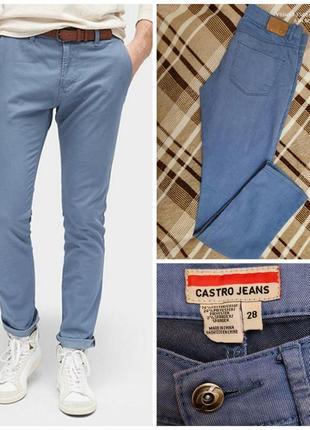 Светло-синие джинсы# брюки чиносы от castro jeans, p.28, длина 32