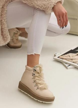 Бежевые ботиночки