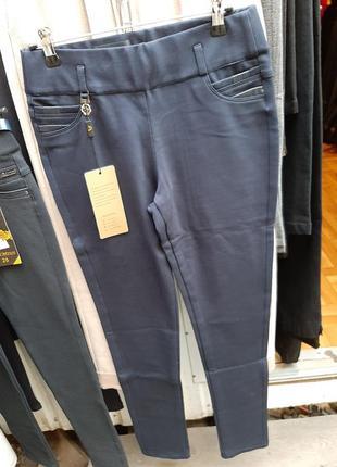Лосины брюки на байке