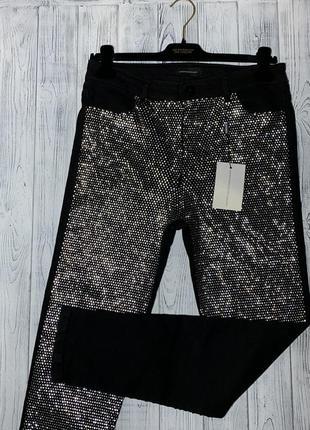 Чёрные джинсы со стразами