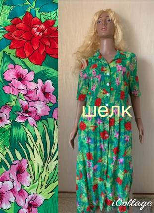 Красивенное шелковое платье халат шелк 100% barbara kessels