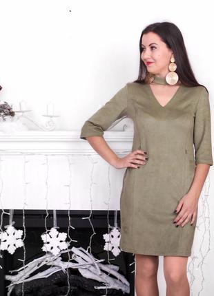 Замшевое платье для кормления lullababe - s (42)