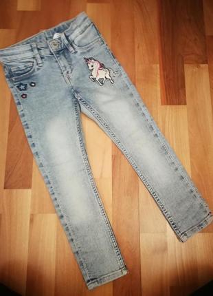 Вузкачі джинси