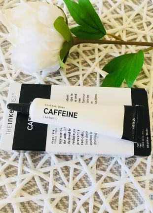 The inkey list caffeine serum серум под глаза с кофеином и пептидами.