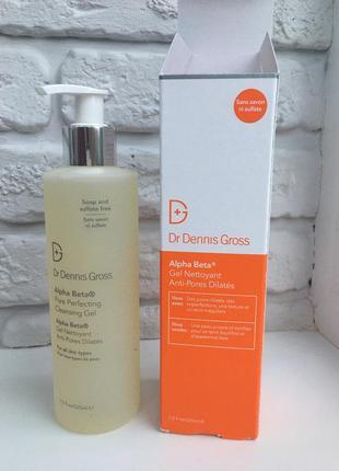 Dr dennis gross pore perfecting cleansing gel гель для умывания с кислотами
