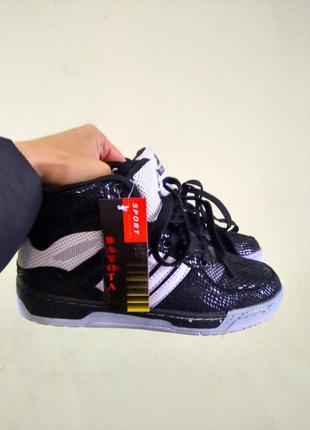 Зимние черно-белые кроссовки, внутри густой мех