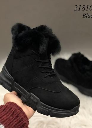 Ботинки кроссовки сапоги