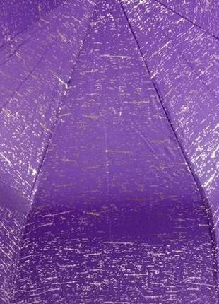 Зонт фиолетовый