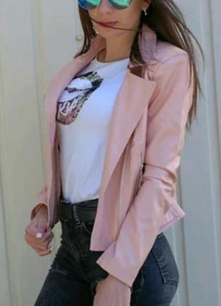 Касуха розовая кожанная