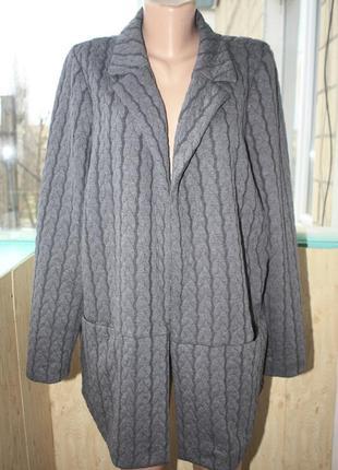 Стильный кардиган блейзер длинный пиджак в принтом косичка батал