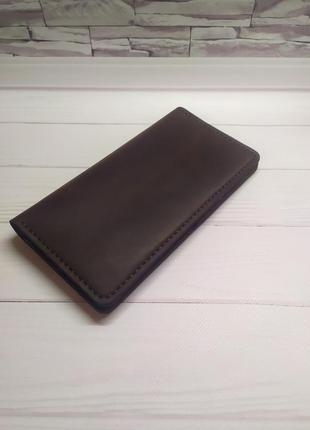 Кожаный кошелёк тревел-кейс