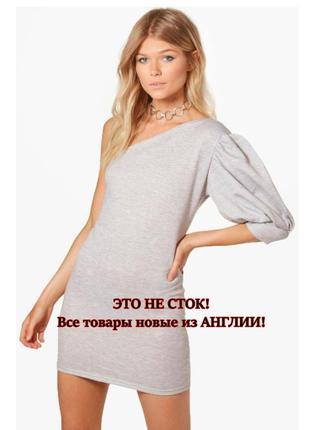 Boohoo.это не сток. товар из англии.платье на одно плечо с интересным оформлением рукава.
