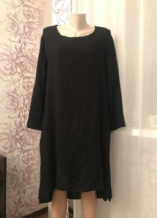 Платье в стиле бохо rabena