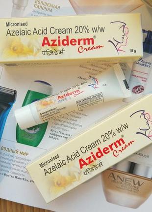 Крем с 20% азелаиновой кислотой идеальная кожа,15г