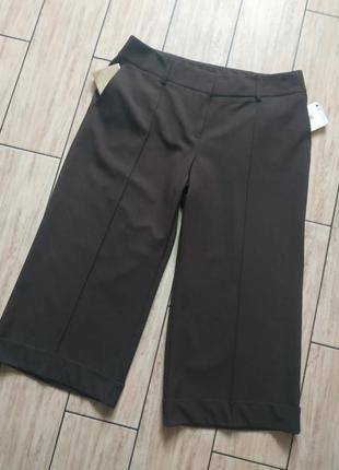Кюлоты брюки укороченные брюки