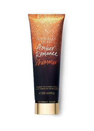Лосьон с блесточками для тела amber romance shimmer от victoria`s secret с парфюмом