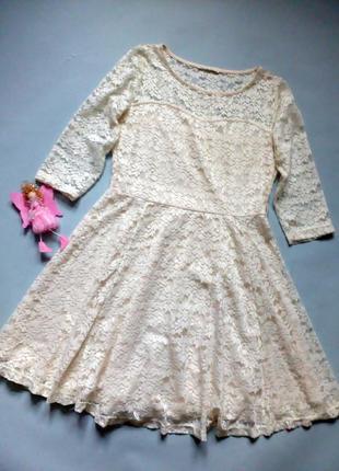 Нюдовое платье