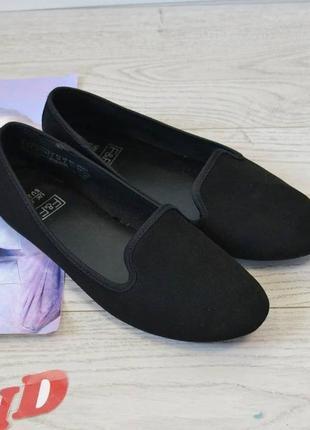 Стильные слиперы  туфли балетки