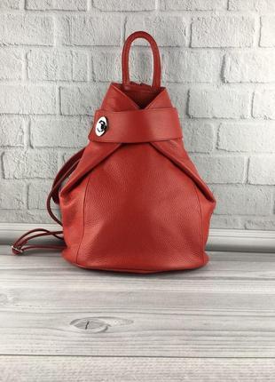 Рюкзак кожаный женский трансформер   италия красный