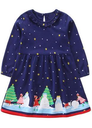 Платье с красочным принтом - новинка