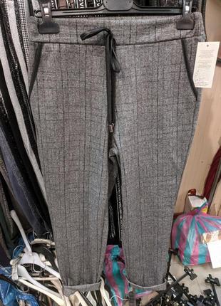 Штани/брюки