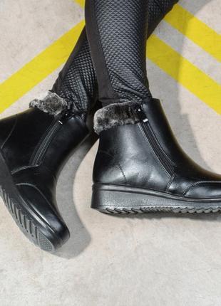 Ботинки боты берцы черевики боти берци эко зима зимние зимові
