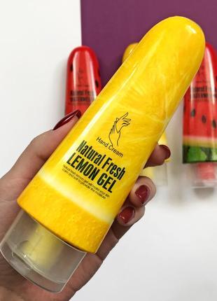 Крем для рук natural fresh lemon