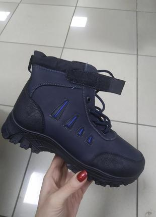 Зимние подросток ботинки