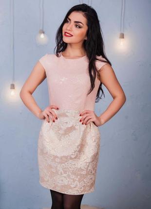 Жаккардовое персиковое платье