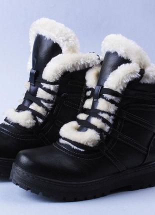 Зимние ботинки- густой мех
